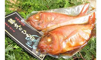 藤文の「伊豆産金目鯛煮付セット」