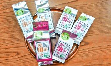 水野茶園のお茶 和紅茶セット(春摘み 40g×3袋・夏摘み 55g×3袋)