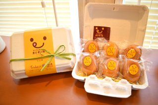 かぐやひめ卵のマドレーヌ 2箱セット