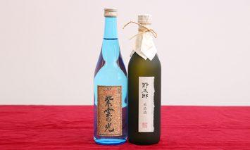 E56 大吟醸・純米吟醸セット(菊水×ふじの井)