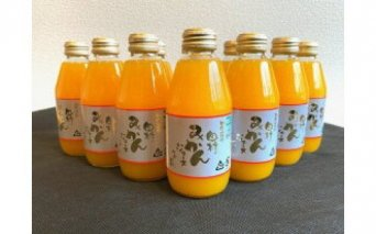 BP6008_かねよし農園 田村みかんジュース10本セット