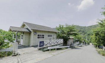 AP6002-YAS■二ノ丸温泉 宿坊 宿泊券(素泊り)