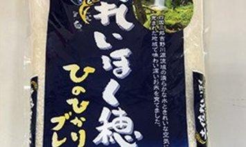 zac05れいほく穂乃香(香り米入り)5kg