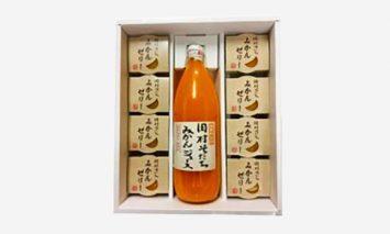 G1008-YAS ■田村そだちみかんゼリー&ジュースセット