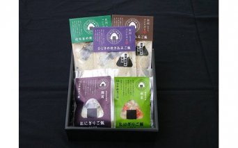 J14 新発田産コシヒカリ炊き込みご飯とおにぎりご飯セット