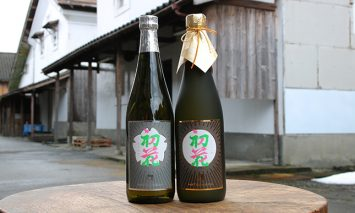 E21 純米大吟醸 初花・特別純米 初花