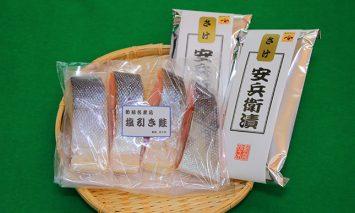 I33 新発田ブランドさけ安兵衛漬と塩引き鮭セット