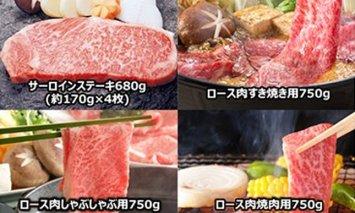 A5等級 選べる飛騨牛商品券(3) ※2品選択ご指定日にお届け!