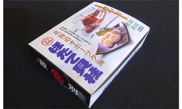 167-1 ほたて貝柱(冷凍) セット(10kg)