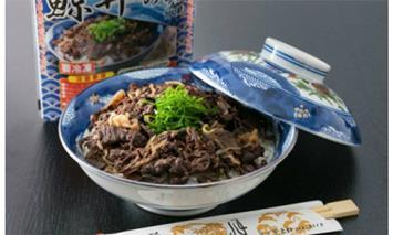 KG001料亭花月~鯨丼の具(2パック)