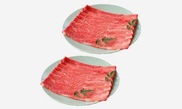 土佐和牛霜降りスライス1kg すき焼き・しゃぶしゃぶ用 牛肉