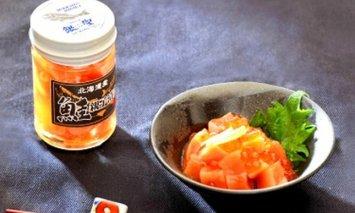 10-43 鮭親子漬けセット(4個)