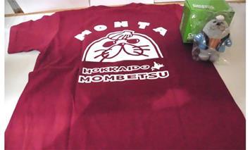 11-62ゆるキャラ紋太グッズ(Tシャツ[バーガンディーS]、ぬいぐるみ小)
