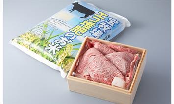 【T-306】宝牧場 近江牛すき焼き用とエコ堆肥のお米セット