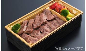 B12-085 佐賀牛ステーキ弁当(300g)