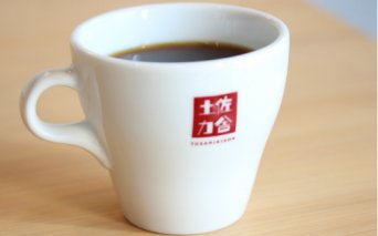TS103深層水で淹れるコーヒーセット
