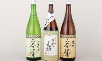 T802 地元産米100%使用!純米飲み比べセット