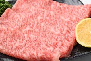 【オホーツクあばしり和牛】すき焼き肉 400g <網走産>