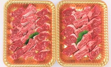 zn184土佐あかうしロース焼肉用(約450g)