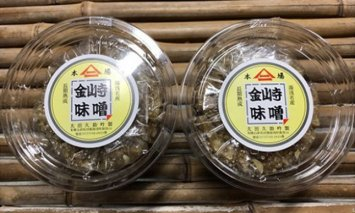 AH6003_紀州湯浅より昔ながらの製法にこだわった手作り金山寺みそ(カップ)