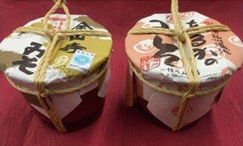 T6002_北海道産大豆を使用 金山寺白みそ淡赤みそ朱ダルセット