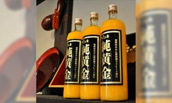 V6011_和歌山みかん無添加ストレート果汁 『純黄金』900ml×3本