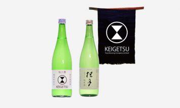 zk10日本酒とロゴ入り前掛けセット