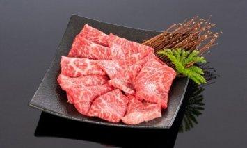 ZB6097_高級和牛「熊野牛」特選モモ焼肉 1.6kg 4等級以上