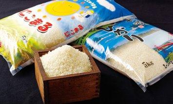 T890 長崎県産米食べくらべ(10kg)
