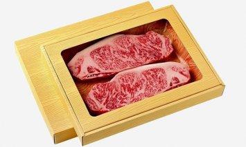 特選幻のブランド和牛【能登牛】ロースステーキ 500g(250g×2枚)