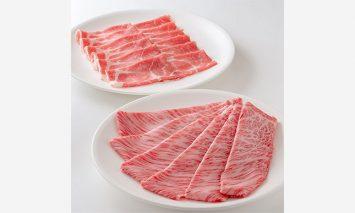 SNY018土佐和牛A5特選クラシタロース&美鮮豚肩ロース1kgセット 牛肉 豚肉 すきやき しゃぶしゃぶ