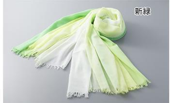【K-503】マスダ 滋賀色の風のストール(新緑) [高島屋選定品]