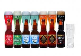 網走ビール 地ビール7本+グラス1個セット(ビール・発泡酒)【ふるさと納税】14001-30010095