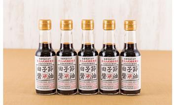 カネサの「田子節醤油5本セット」