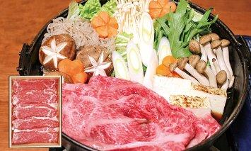 【D03008】土佐あかうし すき焼き肉