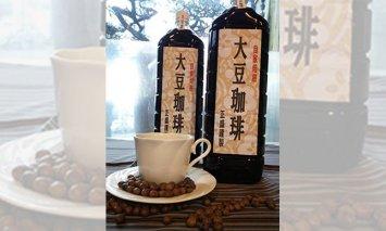 自家焙煎「大豆珈琲」(2L×1本)