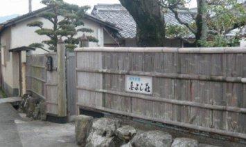 Z6010_【ペアお食事券】ぼたんコース(2名様分)