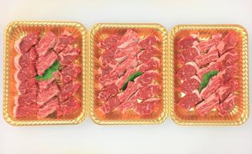 zn185土佐あかうしロース焼肉用(約680g)