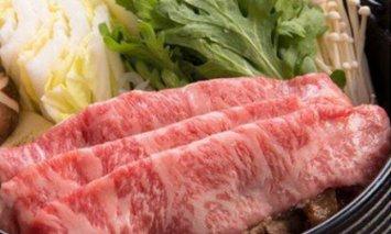 AB6155_【熊野牛】カタロースすき焼き・しゃぶしゃぶ用 1,080gA3ランク