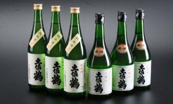 OK038海洋深層水仕込み 和紙の純米酒 酔って候 本醸造720ml×各3本