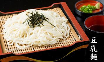 B10-010 豆乳麺と専用めんつゆセット