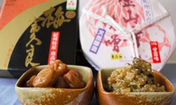 S6002_紀州南高梅(減塩・柔らか果肉)と 無添加金山寺味噌の詰合せ