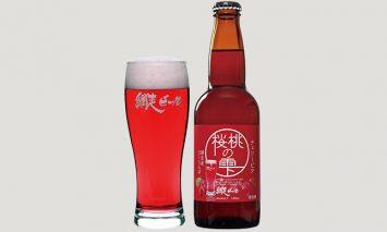 桜桃の雫8本セット(発泡酒)【ふるさと納税】14001-30010099