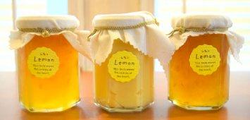 【上毛町産レモン使用】レモンジャムとレモンカート 3個セット