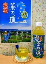【叶え屋】「道の駅限定」<茶の道>九州茶葉厳選ブレンドペットボトル(500ml×24本)