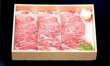 Y6034_熊野牛サーロインステーキ 200g×3