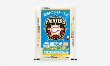 A-158 ホクレンパールライス「頑張れファイターズ‼無洗米ななつぼし」5kg