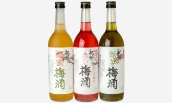 V6099_紀州3色梅酒 720ml×3本化粧箱入(B001)