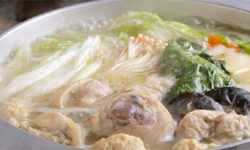 昭和56年創業 博多若杉牛もつ鍋(4~5人前)と水炊き(4~5人前)の贅沢鍋セット