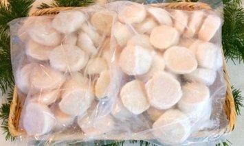 35-2 お刺身用冷凍帆立貝柱(2kg)